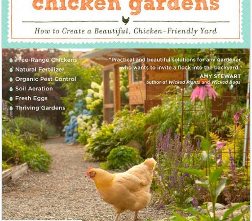Giveaway: Free Range Chicken Gardens and The Fresh Egg Cookbook